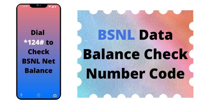 BSNL Data Balance Check